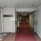 藤和ハイタウン新宿 / 6階 部屋画像7