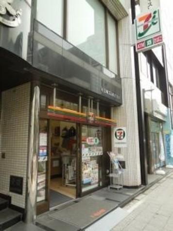 セブン-イレブン小伝…まで654m