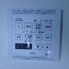 ルフォンブランシェ品川区南大井 / 15階 部屋画像7