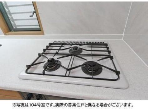 四ツ谷HOUSE (四ッ谷ハウス) / 3階 部屋画像8
