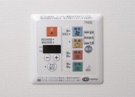 アパートメンツ白金高輪 / 9階 部屋画像8