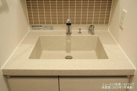 ★洗面台★