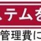代々木上原 7分マンション / 108 部屋画像8
