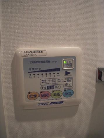 カスタリア目黒長者丸(旧イプセ目黒) / 213 部屋画像8