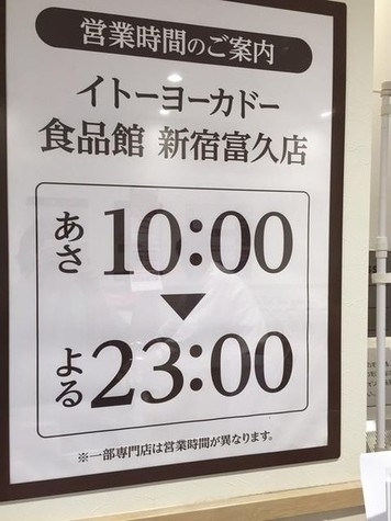 スペーシア新宿 / 13階 部屋画像8