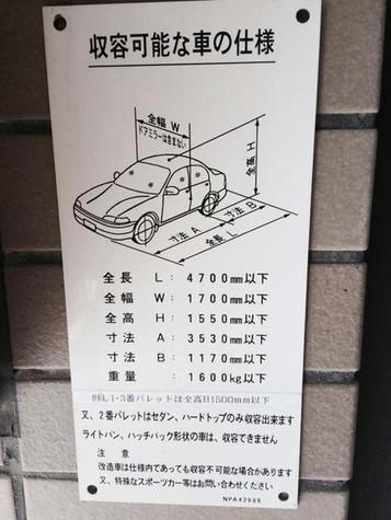 マートルコート恵比寿南2 / 4階 部屋画像8