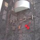 チェリーコート笹塚 / 401 部屋画像8