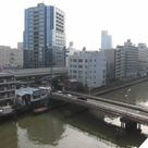 キョウエイハイツ田町 / 8f5 部屋画像8