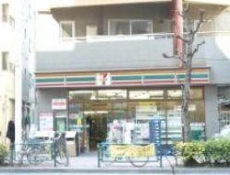 セブンイレブン 駒沢…まで295m