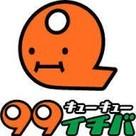 SHOP99笹塚店まで812m