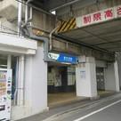 レオネクスト南新宿 / 3階 部屋画像8