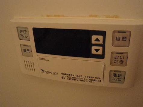 ウィステーリア二俣川 / 4階 部屋画像9