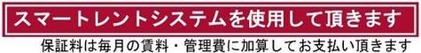 フォルトゥナ日本橋 / 4階 部屋画像9