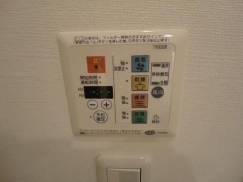 アパートメンツ千駄木 / 9階 部屋画像9