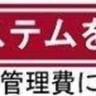ZOOM池尻大橋(ズーム池尻大橋) / 402 部屋画像9