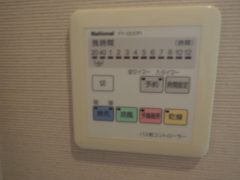 ペレネAi / 2階 部屋画像9