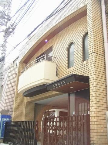 久我ハイツ / 203 部屋画像9