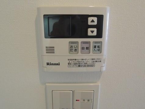 パークアクシス横濱関内スクエア / 11階 部屋画像9