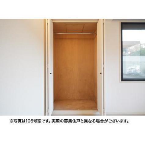 エクセル米喜(池上) / 3階 部屋画像9