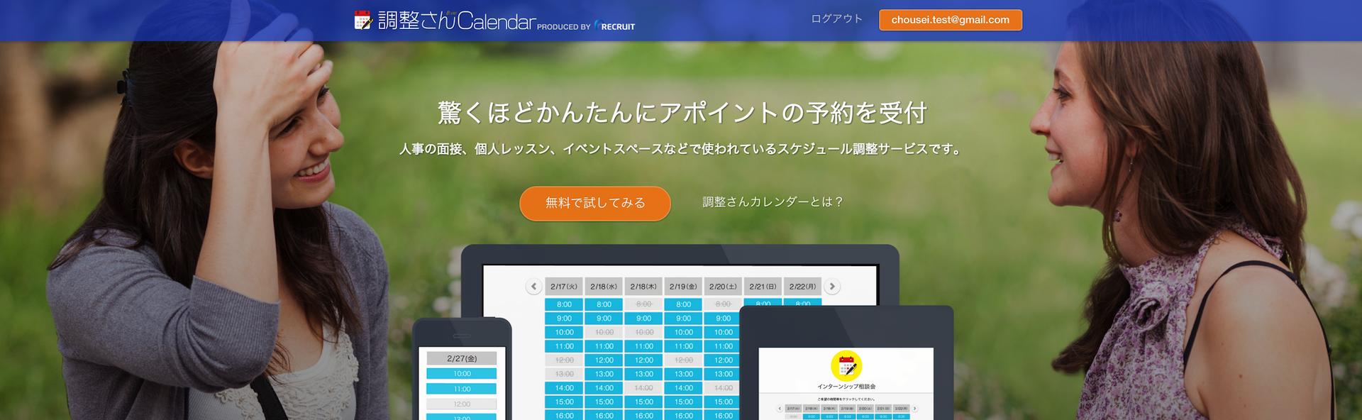 スクリーンショット 2015-05-28 13.43.22 (1)