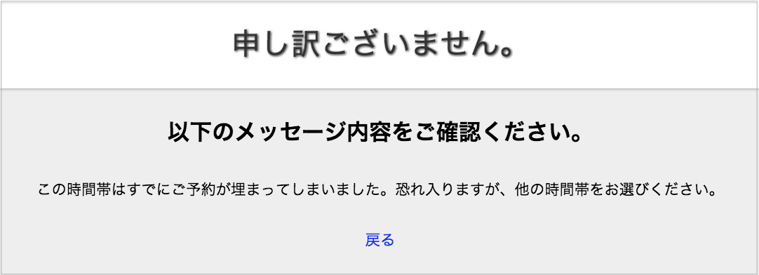 スクリーンショット 2015-05-28 14.04.48