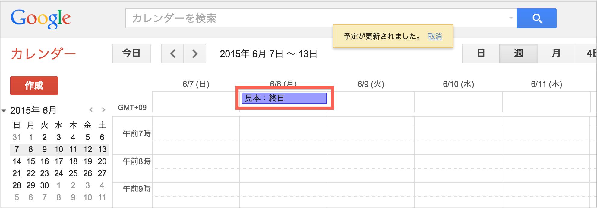 スクリーンショット 2015-05-28 14.07.46