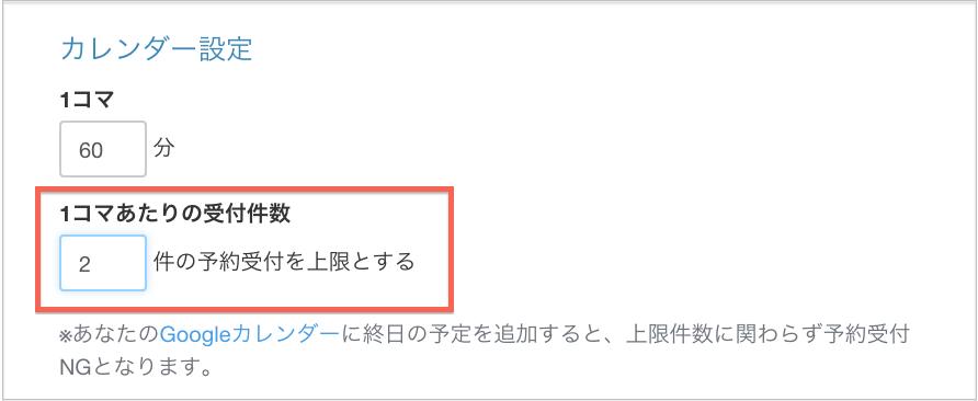 スクリーンショット 2015-05-28 14.13.14