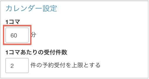 スクリーンショット 2015-05-28 14.19.48