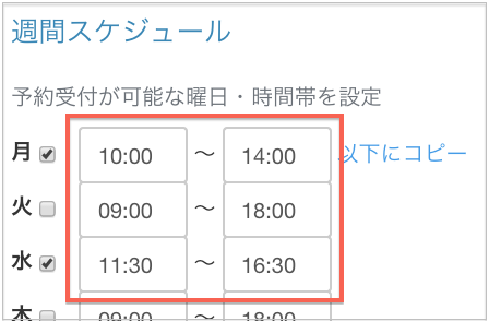 スクリーンショット 2015-05-28 15.44.07