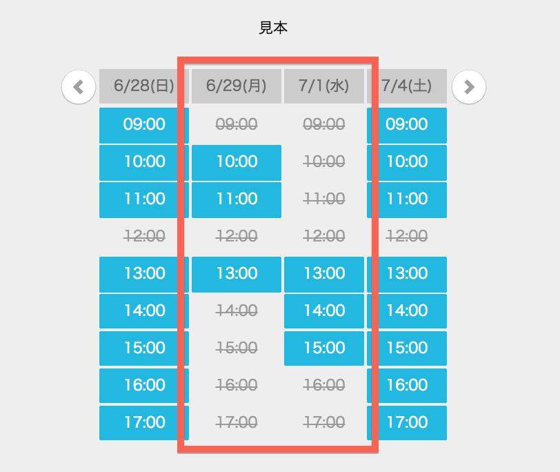 スクリーンショット 2015-05-28 15.50.38