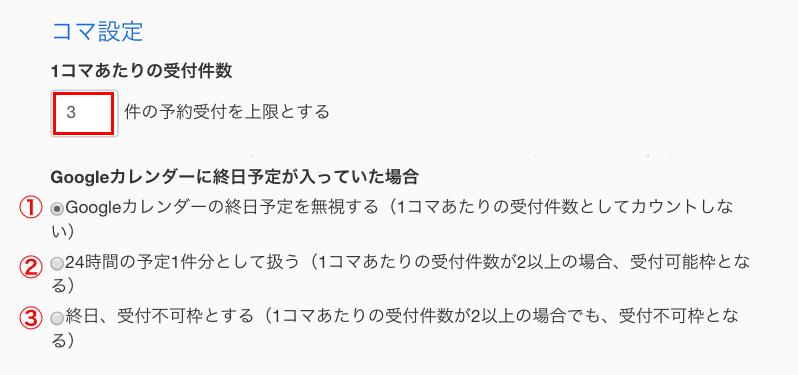 スクリーンショット 2016-02-01 16.51.07