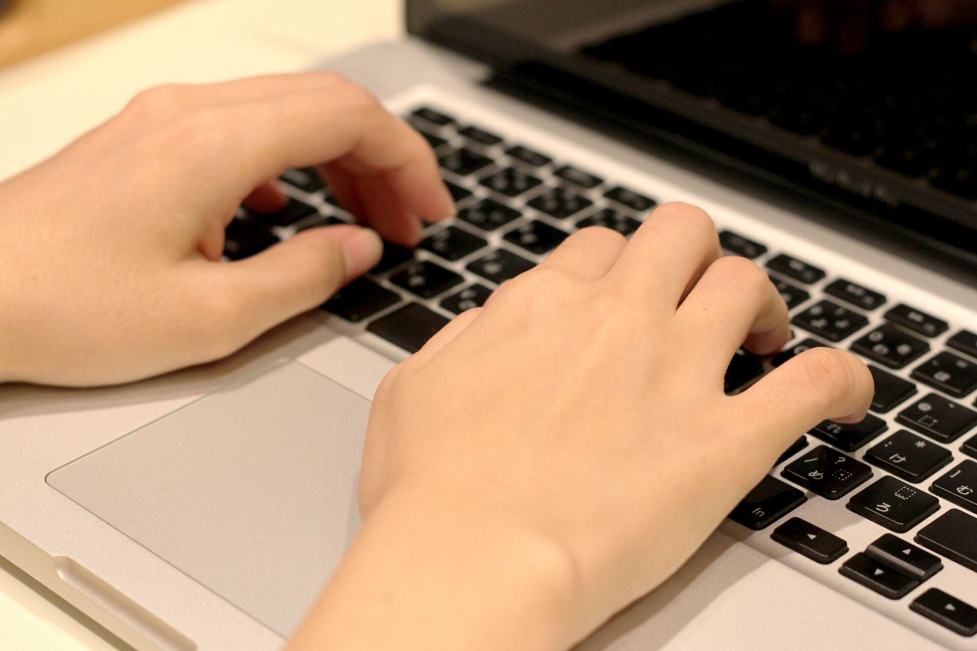 打ち合わせの依頼をメールで送ろう!簡素な返信を打ち合わせメールで獲得するために