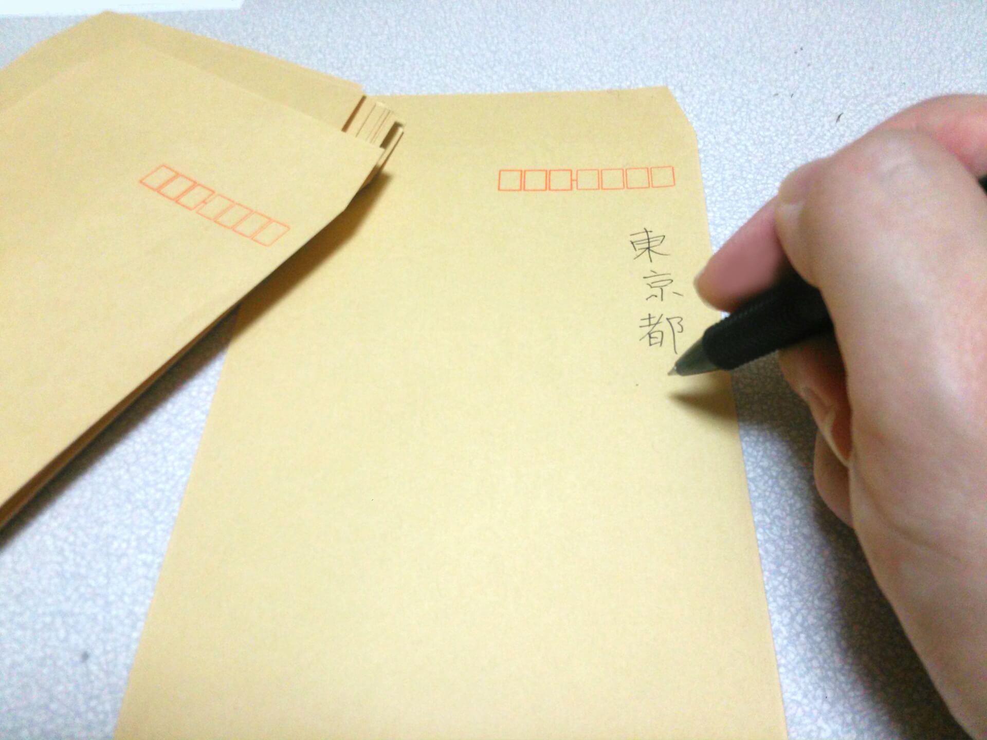手書きで漢字を上手に書く方法は?