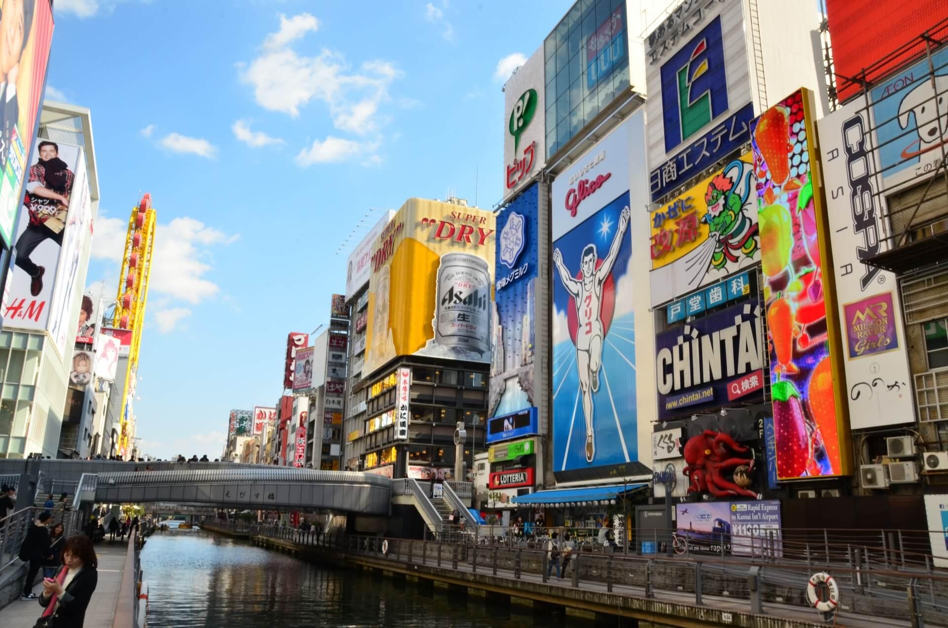 大阪へ行こう!旅行へ行くなら押さえておきたい人気スポット3選