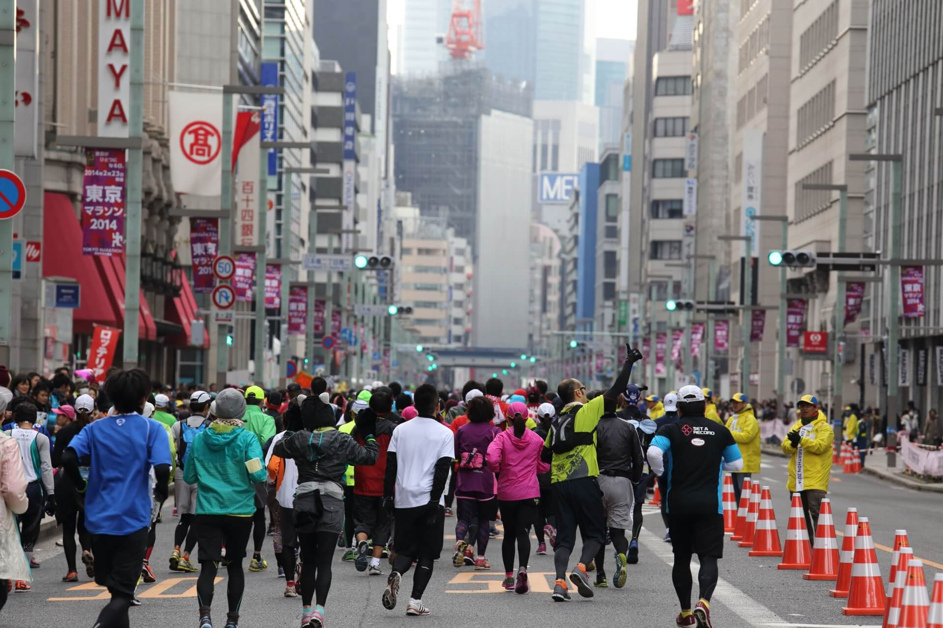 マラソン大会に出場するには事前のエントリーが必須
