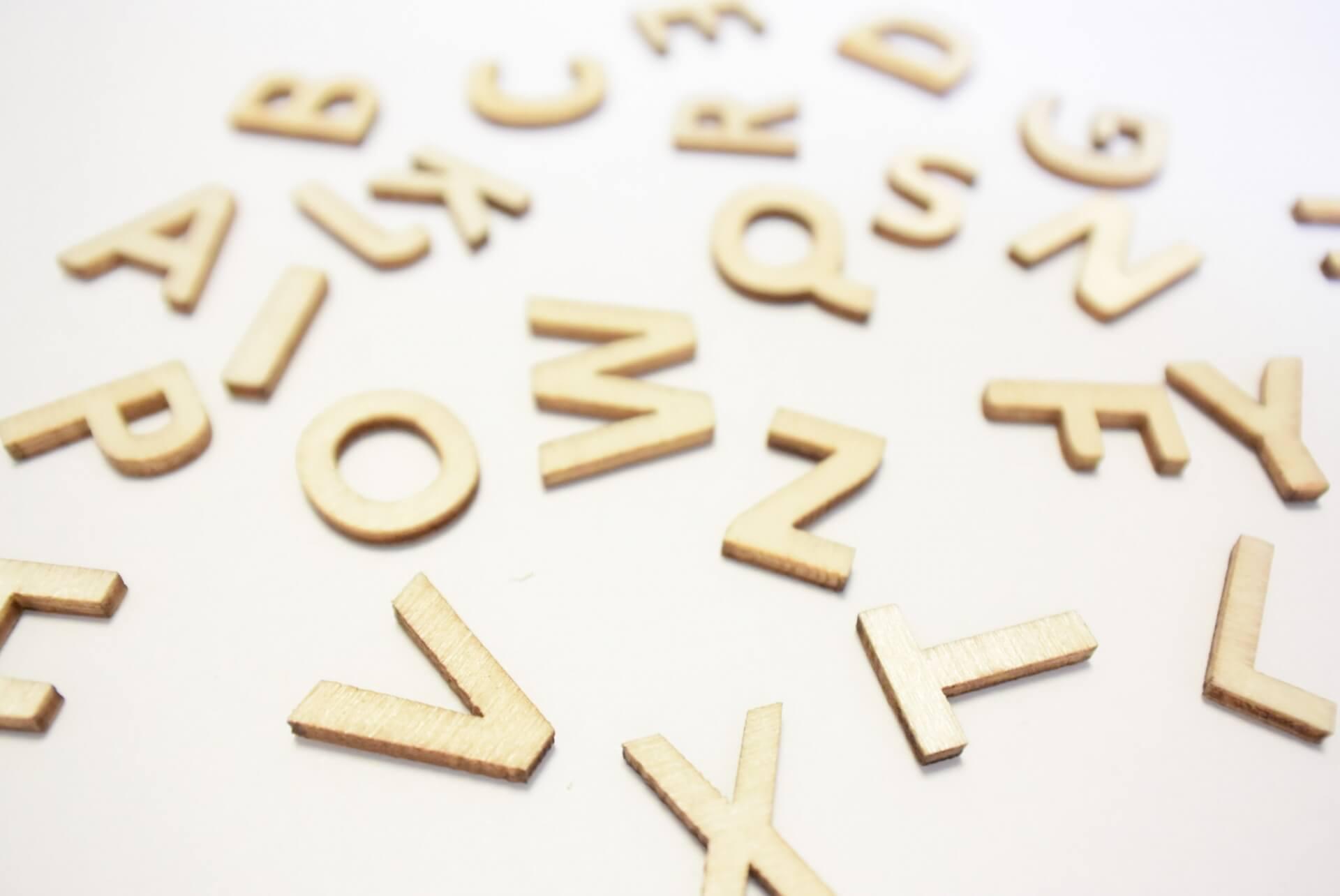 大晦日にはどんな英語が使われているの?