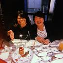 石原 優菜