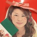 齊藤 朋美