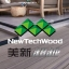 NewTechWood Taiwan 美新超越塑木