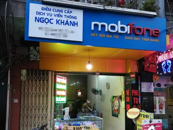 ベトナムと西洋の融合!ホーチミン2区の紹介