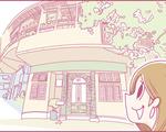 ホーチミンにハマり中!ももの旅行日記【 第4話 / 連載4コマ漫画 】
