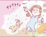 【連載4コマ漫画 / 第6話】ホーチミンにハマり中!ももの旅行日記