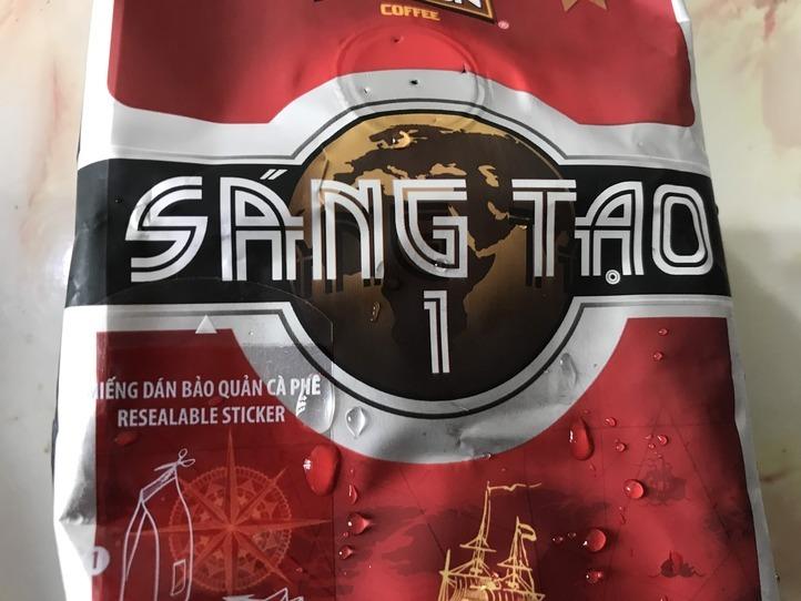 有名店のチェングエンコーヒー!ベトナムコーヒー二種類を飲み比べ