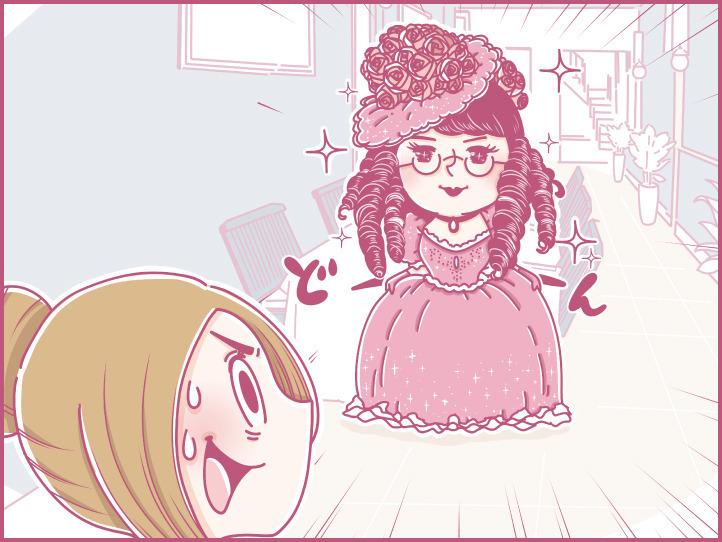ホーチミンにハマり中!ももの旅行日記【 第16話 / 連載4コマ漫画 】
