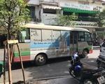 ホーチミン7区・フーミーフンへバスで行ってみよう!~City view bus
