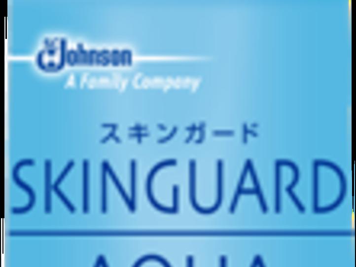 日本から国際線に持ち込める、虫除けスプレーを調べてみました!