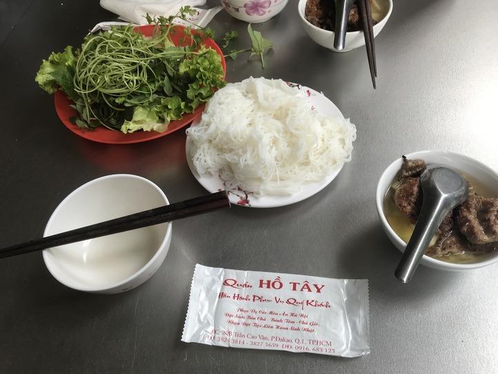 ベトナム麺料理、鍋