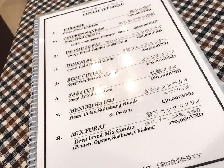 店内喫煙可!懐かしい雰囲気が漂うホーチミン市の日系洋食店〜The First Bar〜