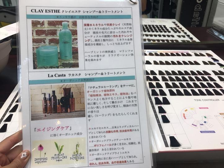 ホーチミン市内の日系美容室で「ヘッドスパ」体験〜CLEO hair international〜