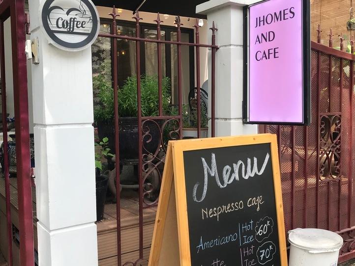 ホーチミン7区・隠れ家的カフェ J Home's And Cafe(ジェイホームズ アンド カフェ)